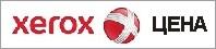 Заправка картриджей Xerox, цена в Ростове-на-Дону